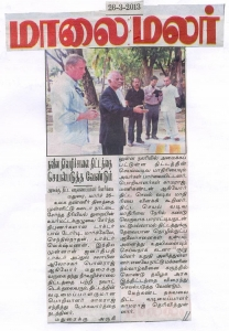 waterways-article-tamil